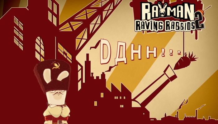 к игре Rayman Raving Rabbids 2
