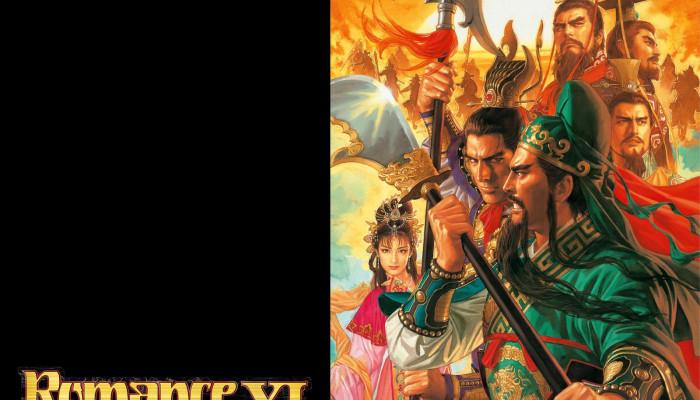 к игре Romance of the Three Kingdoms 11